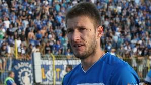 Бивш футболист на Левски, донесъл титла на Лудогорец, отива в Полша