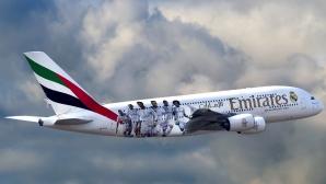 Уволниха журналист, който си пожела самолетът на Реал да падне