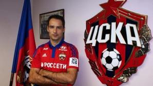 Официално: Капитанът на Русия смени Спартак с ЦСКА
