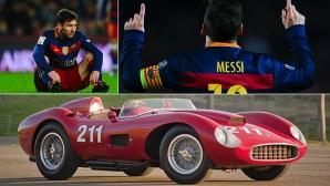 Меси надцакал Кристиано и купил Ферари за 32 млн. евро