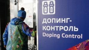 Още една руска атлетка отнесе наказание от 4 години за допинг
