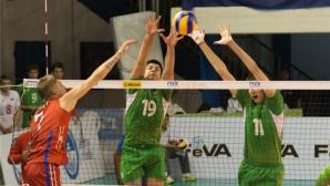 Младите волейболисти ще участват в квалификация за Световно първенство