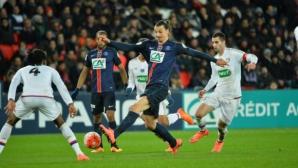 Ибра и компания се подиграха с Лион за Купата на Франция (видео)