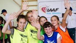 Още един спонсор на IAAF се оттегли