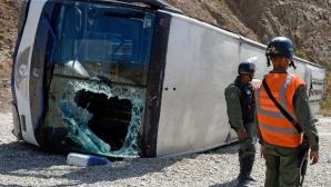 Автобус с аржентински футболисти се преобърна във Венецуела