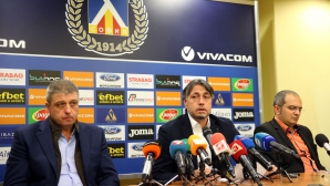 """Босът на """"сините"""" проговори за Пеевски и Борисов - поиска извънреден конгрес (видео)"""