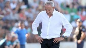 Трима oт Черно море аут за мача с Интер (Плачидол)