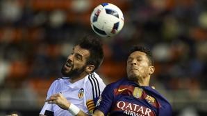 Барса изравни Реал Мадрид по финали за Ла Копа