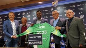 Официално: Камени подписа нов договор с Малага (видео)
