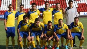 ФК Марица ремонтира стадиона за 100 000 лева