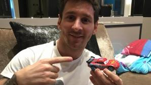 Меси показа каква кола си е купил