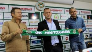 Диян Петков: Надявам се да спечелим Pomorie cup, дано няма конфликти