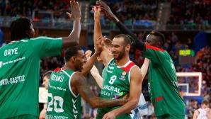 Лаборал Куча разпиля Брозе Баскетс за нова победа в Топ 16 (видео)