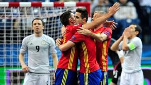 Русия - Испания е финалът на Евро 2016 (видео)