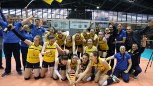 8 отбора ще спорят за Купата на България при жените