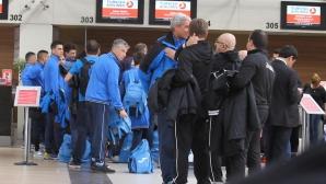 Левски и Славия се засякоха на летището