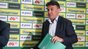 Въпреки скандалите - Левски поздрави Боби Михайлов
