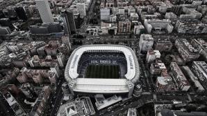 Задължиха Реал Мадрид да плати 25 млн. евро