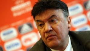 Боби Михайлов се среща с кандидат за шеф на ФИФА утре