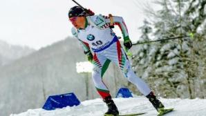 Краси Анев стана втори на 20 км за Купата на ИБУ