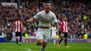 Реал Мадрид - Атлетик - 0:0 (гледайте на живо)