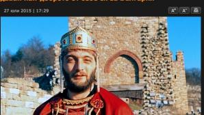 Заветът на Трифон Иванов към младите: Винаги давайте най-доброто от себе си за България