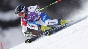 Швейцарка спечели втория гигантски слалом в Боровец