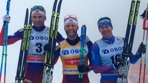 Вилегжанин спечели ски-бягането на 10 километра във Фалун