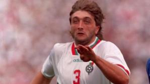 45 години по-късно: България отново плаче за своя футболен герой