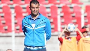 Треньорът на Дунав обяви причините за разгрома