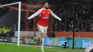 Арсенал на 1/4-финал за ФА Къп, Жиру прекъсна головата суша (видео)