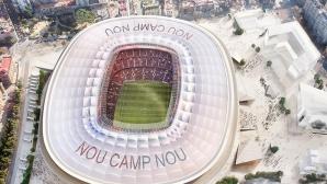 Така ще изглежда новият дом на Барселона (видео+галерия)
