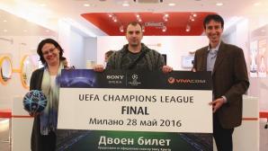 Късметлия от Стара Загора спечели двоен билет за финала в Шампионска лига