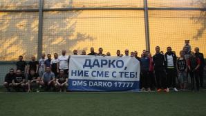 Помагат на Дарин Тодоров с благотворителен турнир във Варна