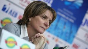 Таня Богомилова: Ще си направим нужната равносметка