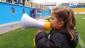 Вижте как 4-годишна фенка надъхва феновете и играчите на испански отбор (видео)