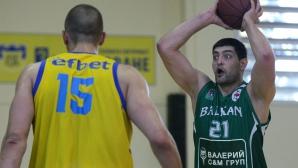 Рутинна победа за Балкан срещу Левски