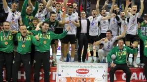 ММС отпуска 800 000 лв. на българските волейболните клубове