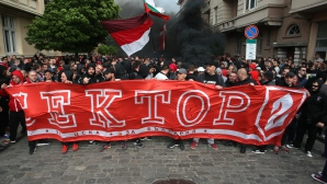 """Сектор """"Г"""" възропта срещу цените на билетите за финала за Купата на България"""