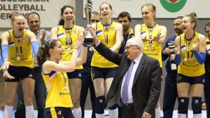 Волейболните шампионки от Марица бяха приети от кмета на Пловдив (ВИДЕО + СНИМКА)
