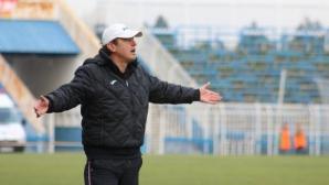 Диян Петков: Трябва да покажем смелост и спокойствие