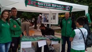 Ботев (Враца) очаква 6000 свои фенове срещу Етър
