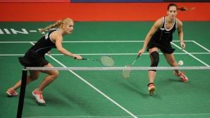 Сестри Стоеви се класираха за четвъртфиналите на двойки на ЕП във Франция