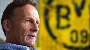 Дортмунд: Доближим ли Байерн, веднага следва това