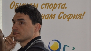 Столична община предостави 400 000 лева на софийските спортни клубове