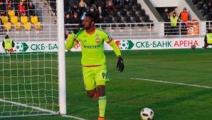 Класика в Екатеринбург върна ЦСКА на върха (видео)