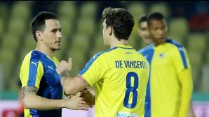 Живко Миланов стана шампион на Кипър