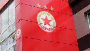 Синдикът на ЦСКА: Само съдът и събрание на кредиторите могат да ме махнат