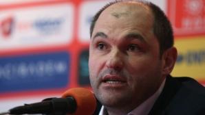 Причините за решението на ЦСКА да освободи Тодоров