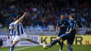 Реал Сосиедад - Реал Мадрид - 0:0 (гледайте на живо)